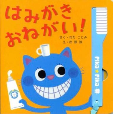 2013 岩崎書店