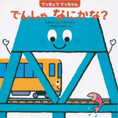 2008 くもん出版