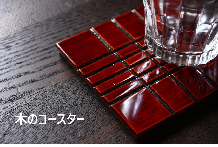 箸置き ギフト 引出物 記念品 お祝い 木 ぬくもり 飛騨春慶 伝統工芸 飛騨 高山 ノクターレ
