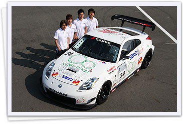 http://www.advan.com/japanese/motor_sports/fan/059/