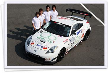 http://www.advan.com/japanese/motor_sports/fan/059/
