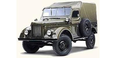 Ersatzteile GAZ 69 Spare parts GAS 69. Запчасти ГАЗ 69.