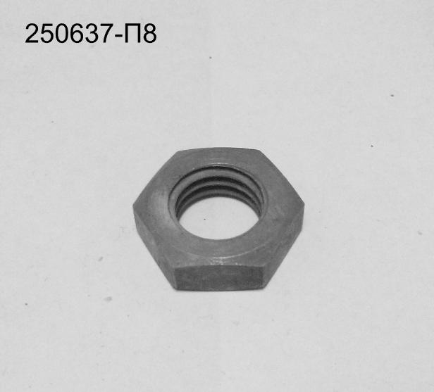 250637-П8 Mutter GAZ 21 Wolga. 250637-P8 Nut GAS M21 Volga. Контрогайка (гайка) резьбового пальца ГАЗ М21 Волга.