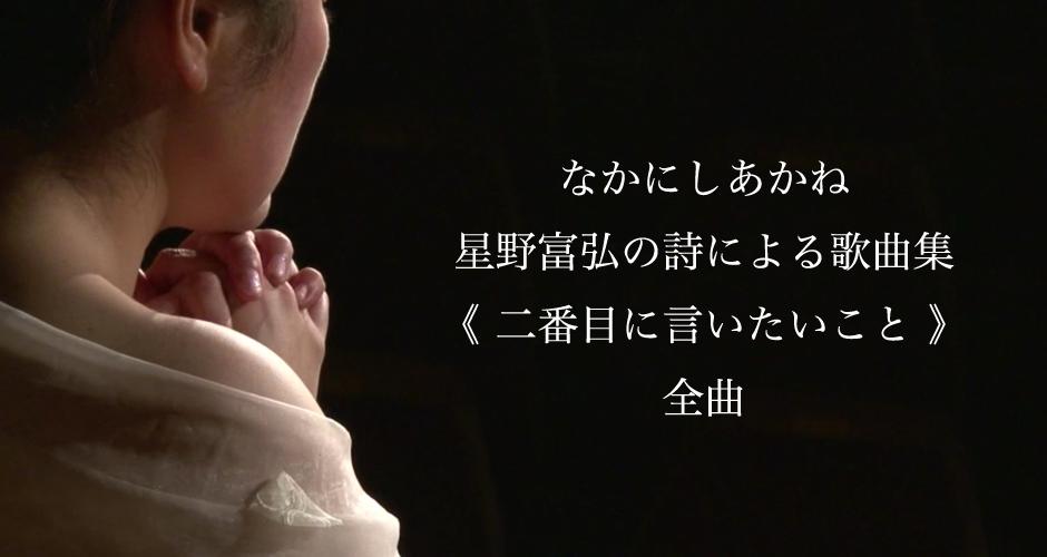 温井 コンサート リサイタル