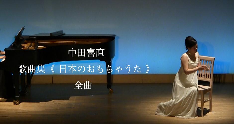 ぬくい コンサート リサイタル オペラ