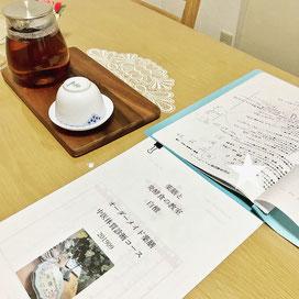【20210909】545【薬膳と発酵食の教室 白檀*漢方栄養相談】