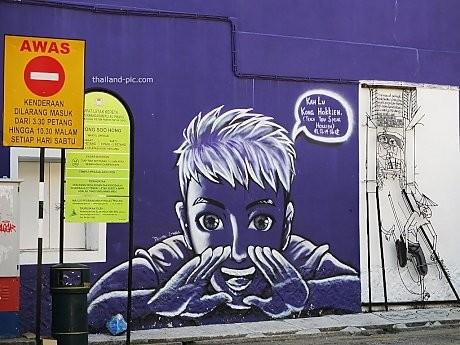 Street Art At Geoge Town - Penang - Malaysia