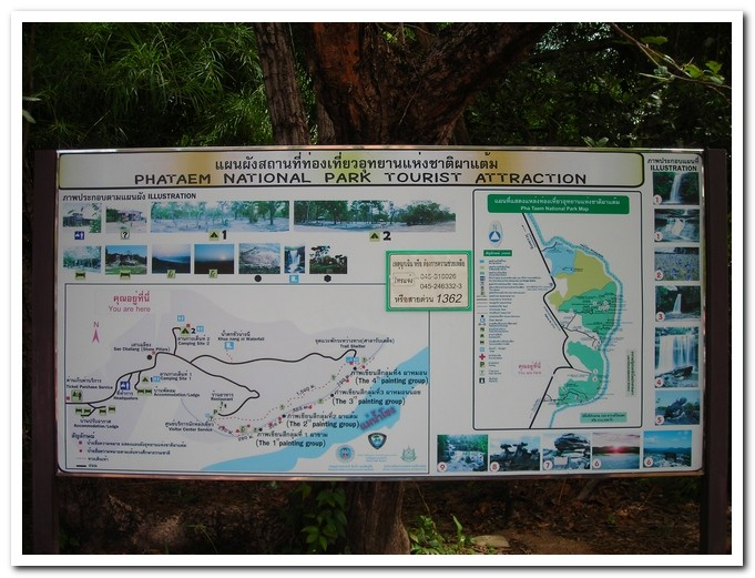 Map - Pha Taem National Park - Ubon Ratchathani Province -