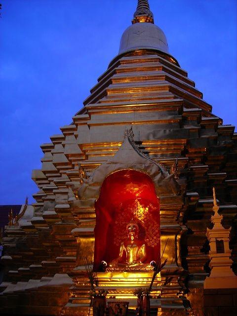 Wat Phan Ohn - Chiang Mai