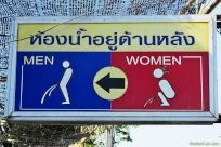 Funny Thailand Pictures