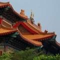 Wat Leng Nei Yi 2
