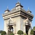 Vientiane Gallery