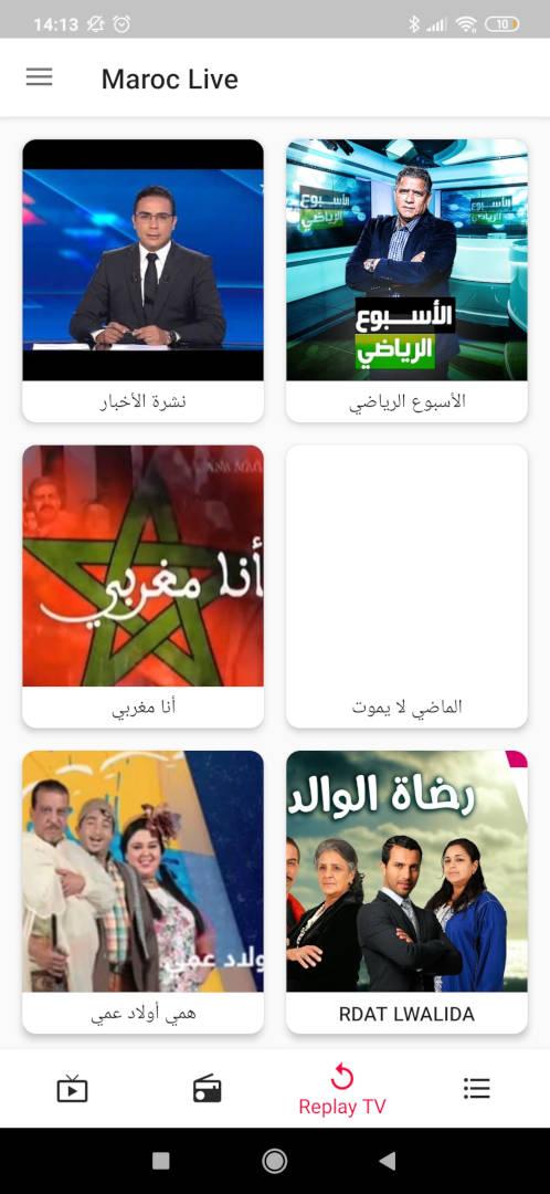 Maroc Replay Live TV & Radio