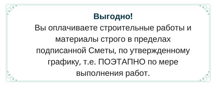 билтэк