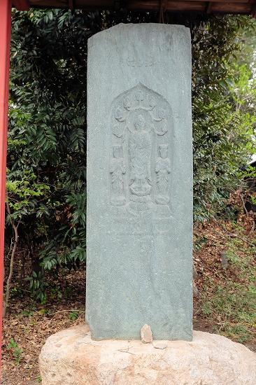 妻沼聖天 善光寺式阿弥陀三尊板碑