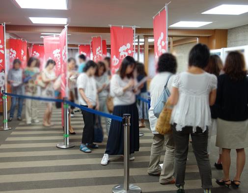 日本中医薬研究会のイベント