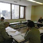 新潟中医薬研究会の2019年度総会