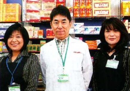 村上市の漢方相談ができる漢方薬局「ファミリードラッグたんぽぽ」のスタッフ