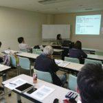 新潟中医薬研究会の2019年度10月定例会