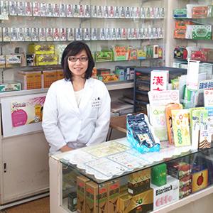 三条市の漢方相談ができる漢方薬局「三恵薬局」のスタッフ