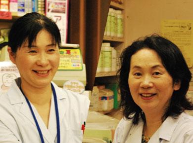 新潟市中央区の漢方相談ができる漢方薬局「マギヤ薬局」のスタッフ