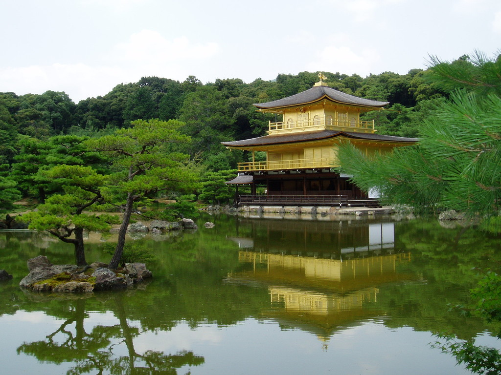 Kinkaku Ji (goldener Pavillion in Kyoto) - Japan