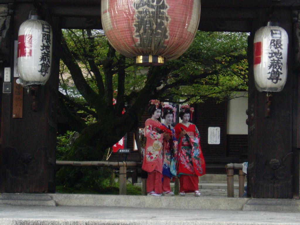 Meikos - Japan