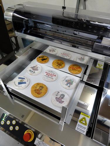 フルカラーイラスト印刷対応フードプリンター