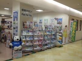 保険サロンPian・for・you…入口