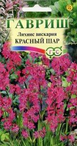 Шар цветки красный зелёный