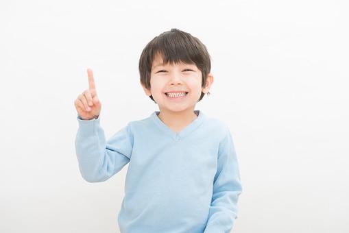 浜松市 カウンセリング マッサージ リラクゼーション