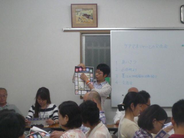 第1部 墨江地域福祉活動の紹介
