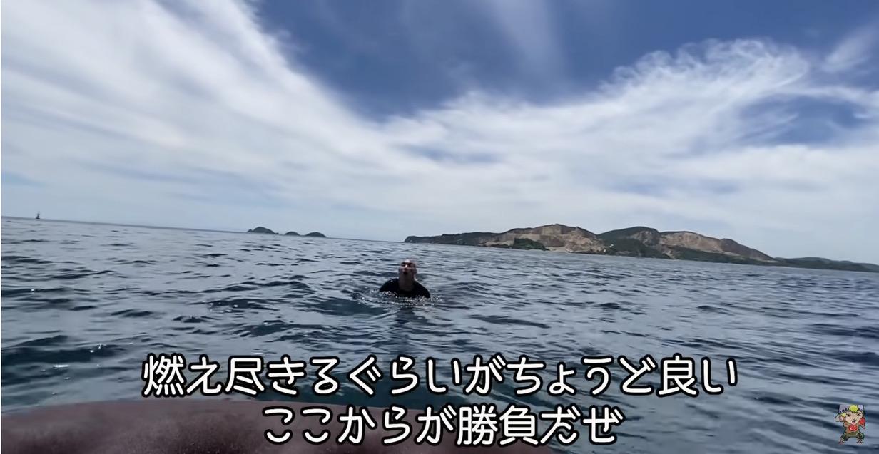 町から泳ぎだけで無人島まで行ってみたら…