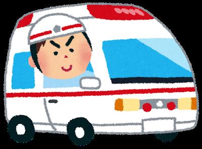 消防署・救急隊員への搬送手当増額へ