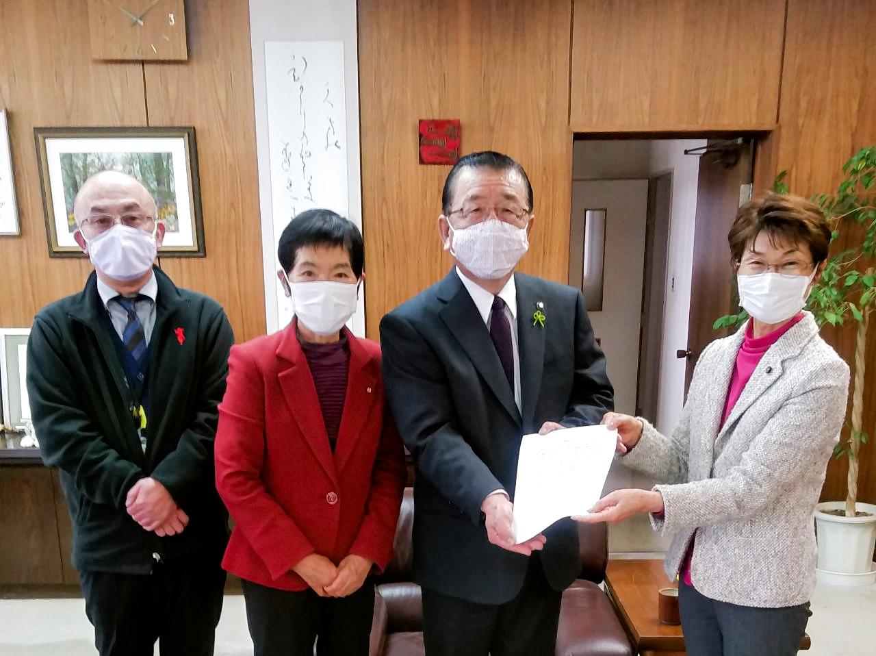 新型コロナウイルス感染「緊急事態宣言」にたいする要請