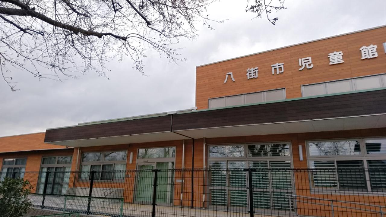 児童館、老人福祉センターリニューアルオープン