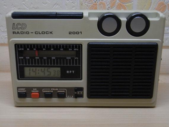 Bild: RFT RC 2001,Radio,DDR,RFT,Reparatur,Restauration,Defekt,Überholung,Ersatzteile,instandsetzen,reparieren,überholen,aufarbeiten,kaputt