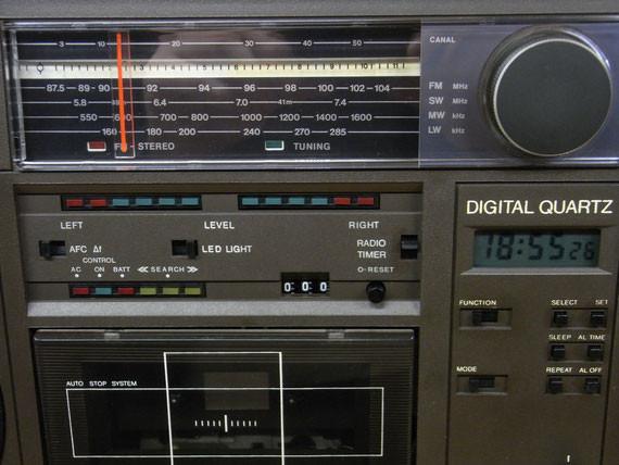 Bild: RFT SKR 550,Kassettenrekorder,Kassettenrecorder,Radio,DDR,RFT,Reparatur,Restauration,Defekt,Überholung,Ersatzteile,instandsetzen,reparieren,überholen,aufarbeiten,kaputt