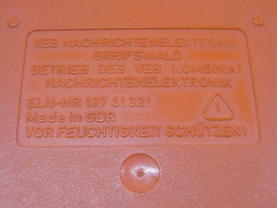 Bild: RFT G 1000,Radio,DDR,RFT,Reparatur,Restauration,Defekt,Überholung,Ersatzteile,instandsetzen,reparieren,überholen,aufarbeiten,kaputt