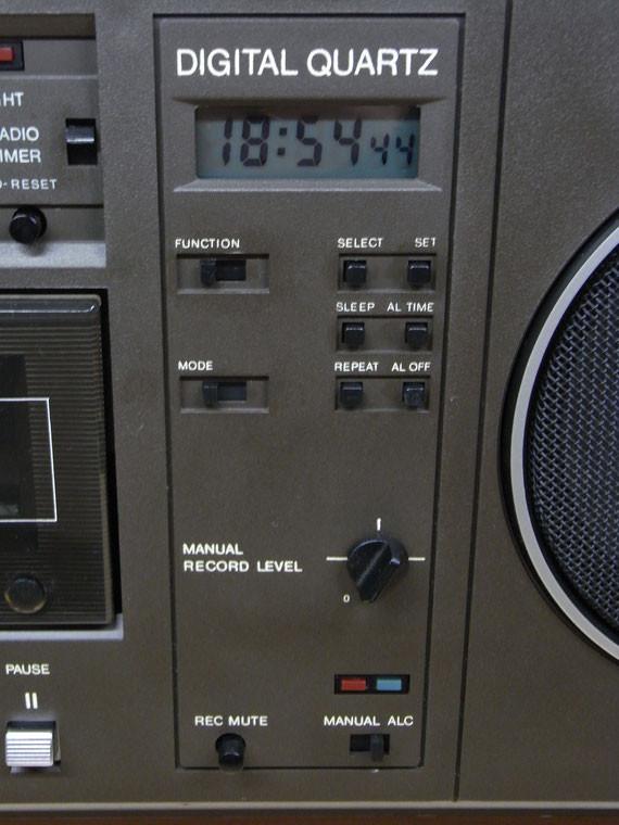 Bild: RFT SKR 550,digital quartz uhr,Kassettenrekorder,Kassettenrecorder,Radio,DDR,RFT,Reparatur,Restauration,Defekt,Überholung,Ersatzteile,instandsetzen,reparieren,überholen,aufarbeiten,kaputt
