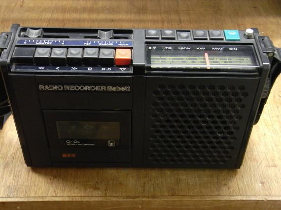 Bld: RFT Babett KTR 430,Kassettenrekorder,Kassettenrecorder,Radio,DDR,RFT,Reparatur,Restauration,Defekt,Überholung,Ersatzteile,instandsetzen,reparieren,überholen,aufarbeiten,kaputt