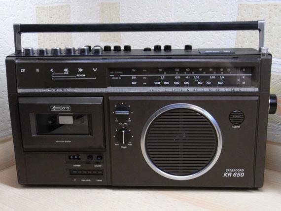 Bild: RFT KR 650,Kassettenrekorder,Kassettenrecorder,Radio,DDR,RFT,Reparatur,Restauration,Defekt,Überholung,Ersatzteile,instandsetzen,reparieren,überholen,aufarbeiten,kaputt