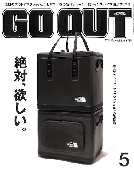 GO OUT 5月号に掲載されました