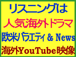 ビジネス 英会話 福岡 こども 小学生 英検 TOEIC マンツーマン 個人 格安プライベート ビジネス