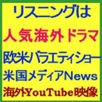 子供 小学生 英語 教室 塾 英検 TOEIC対策 個人プライベート マンツーマン ビジネス