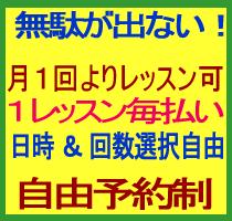 英会話 英語 教室 ビジネス 英検 TOEIC 福岡市 西区 早良区 初心者