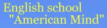 小学生 こども 英語 福岡 西区 早良区 TOEIC 英検 格安 マンツーマン 個人プライベート