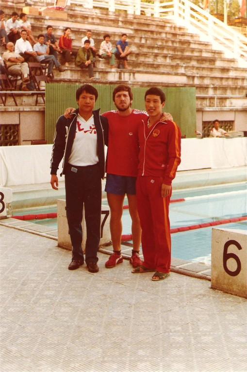 1982 mit chinesischen Schwimmern