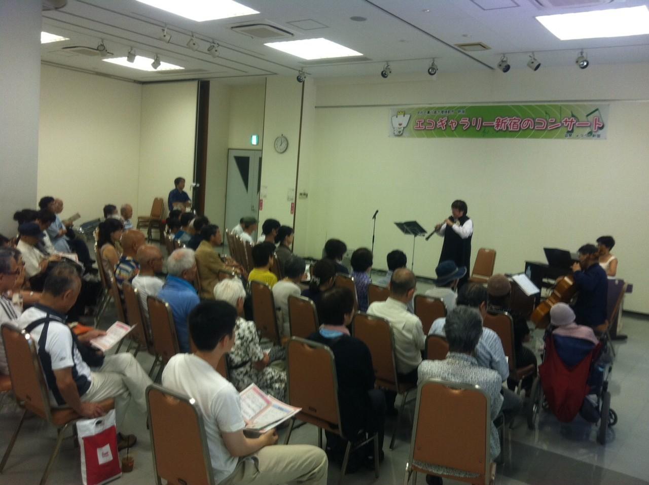 東京都新宿区、エコギャラリー新宿コンサート