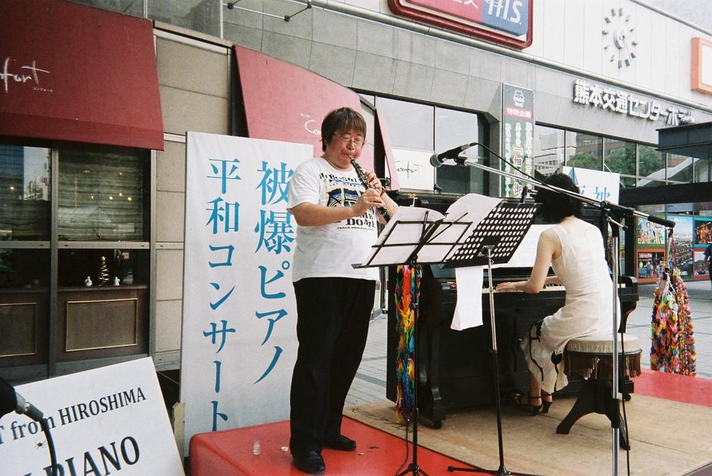"24. Juli/2010 Yoshihiko UEDA spielte ""HIBAKUPIANO aus Hiroshima"" Konzert   in Kumamoto"